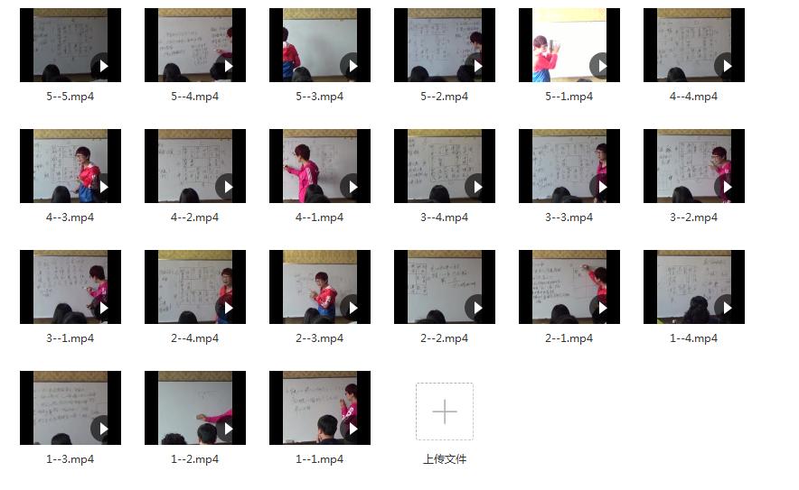 周纳羽仙狐道人意识奇门实战视频阴盘奇门教学教程插图