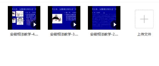 安徽相法面相手相自学教程-视频下载插图